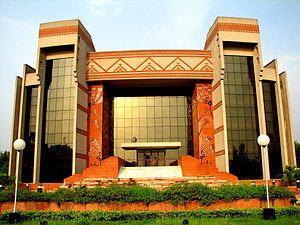 Indian Institute of Management Auditorium